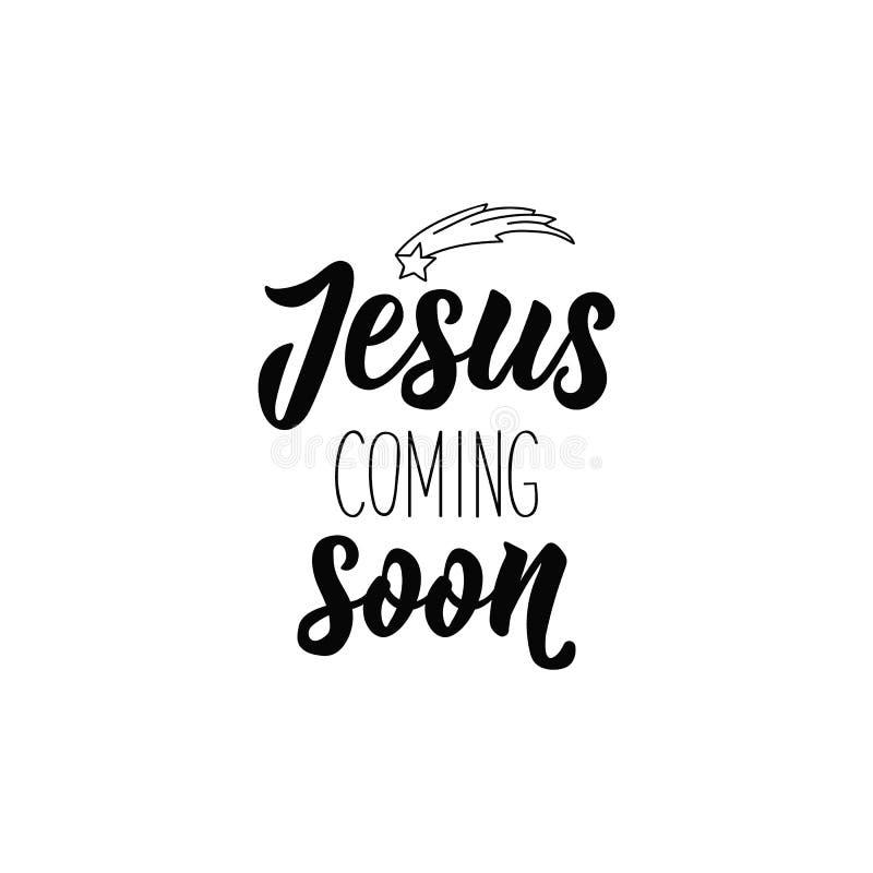 Jesús que viene pronto deletreado Ejemplo de la caligrafía Diseño de las vacaciones de invierno stock de ilustración