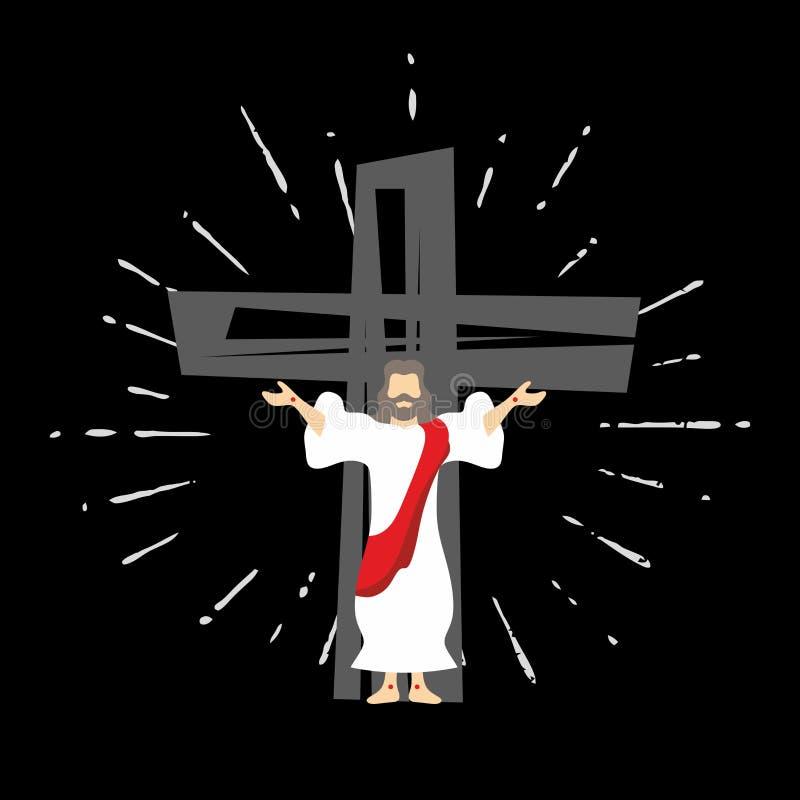 Jesús subido en el fondo de la cruz libre illustration