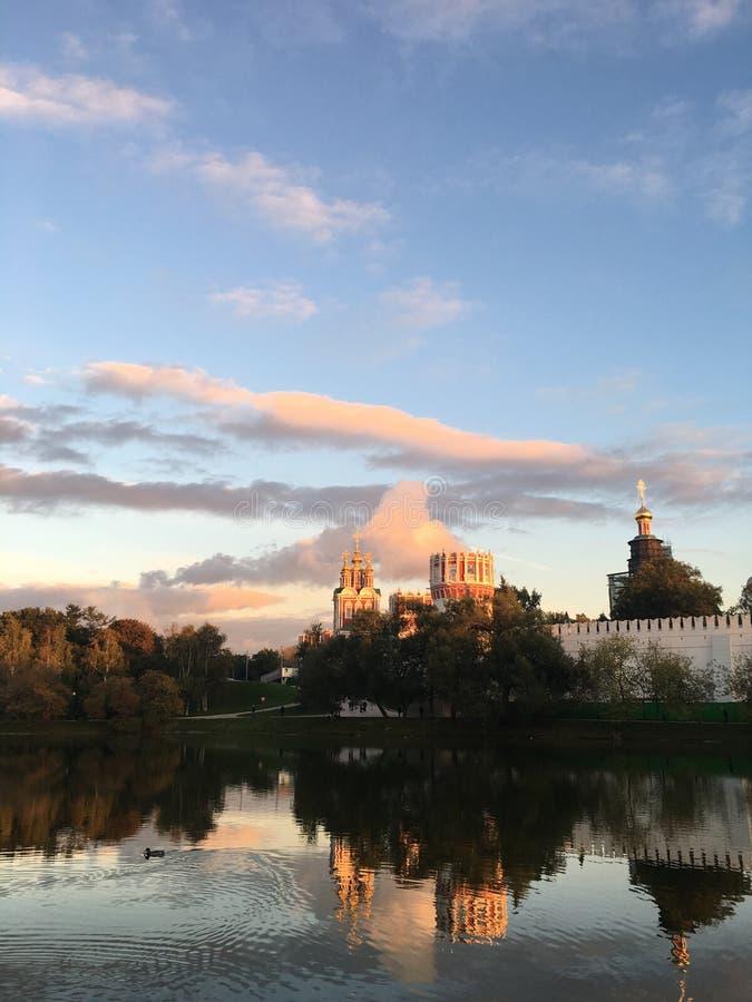 jesień Moscow zdjęcie royalty free