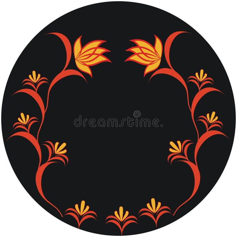 Jesienny wzór ilustracja wektor