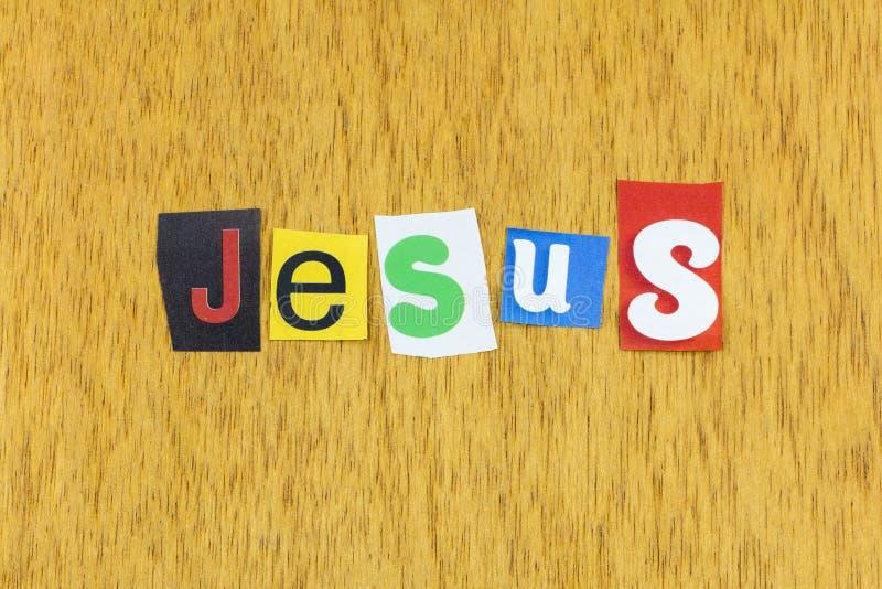 Jesucristo credo cristiano salvador religioso pureza imagen de archivo