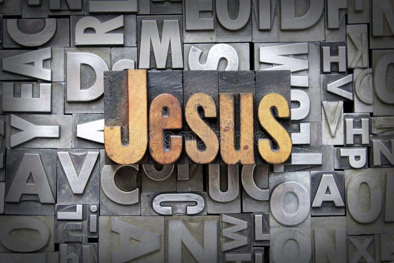 Jesus arkivfoto
