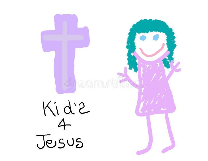 Jesus 4 dzieciaka ilustracji