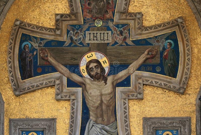 Jesus royalty free stock photo
