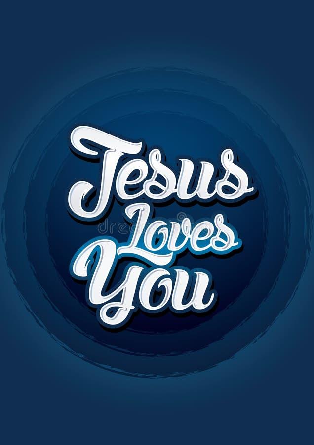 Jesus ama-o ilustração stock