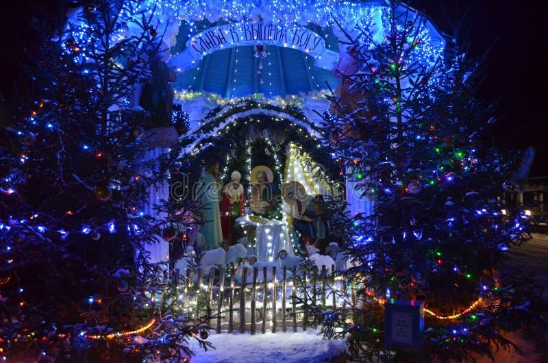 Jesus Christ était né dans une caverne photos libres de droits