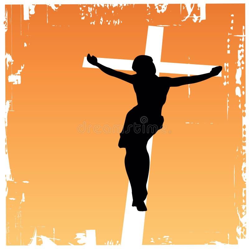 Jesus Christ Stock Image