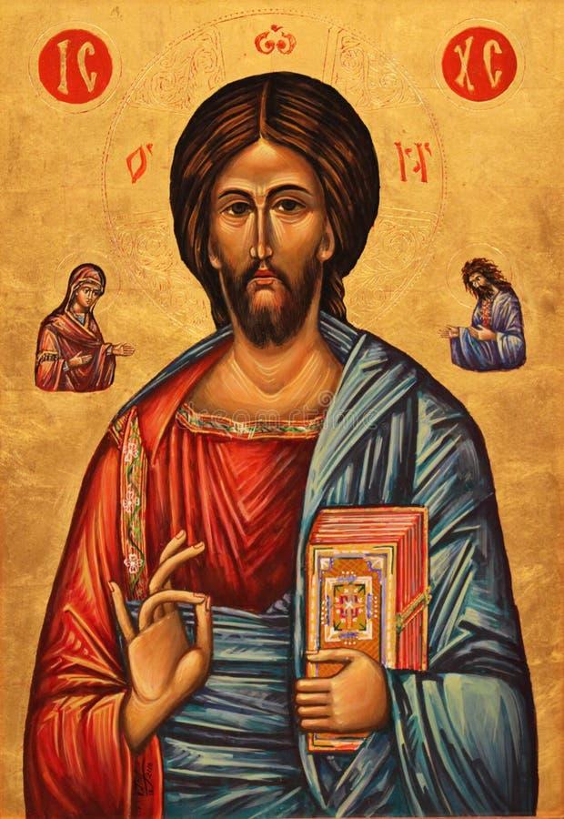 Download Jesus Christ stock illustration. Image of holy, faith - 23998836