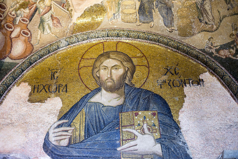 Jesus Christ Pantocrater La chiesa del salvatore santo in Chora, zesi del ¼ di Kariye MÃ fotografie stock libere da diritti