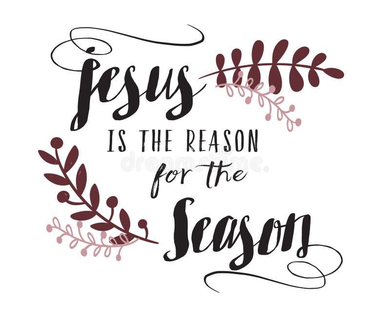 Jesus is de reden voor het seizoen vector illustratie