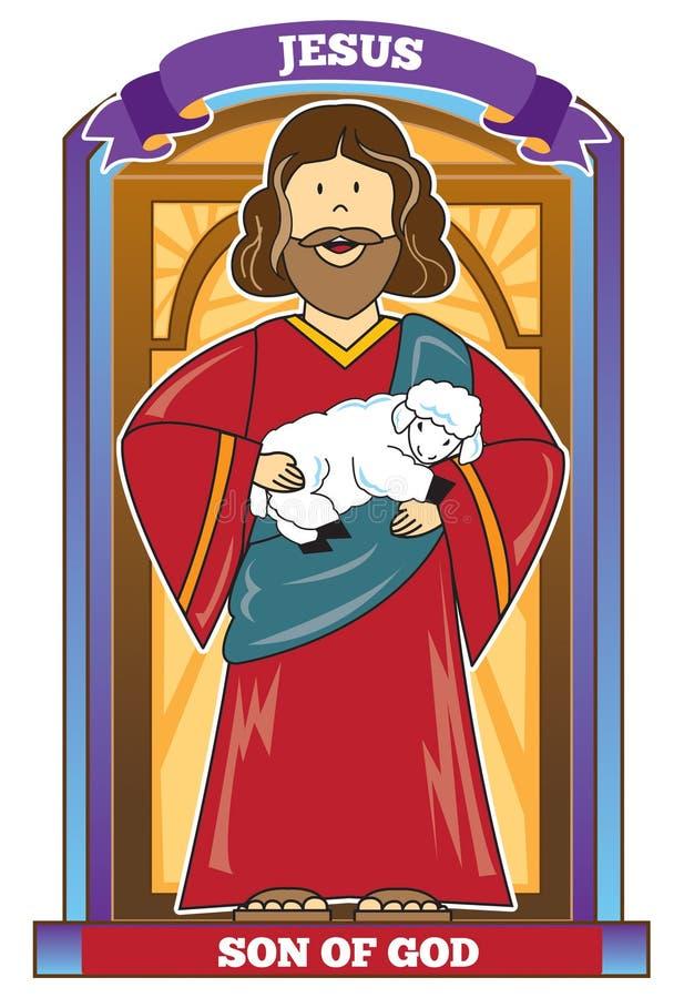 JESUS - het Karakter van de Bijbel vector illustratie