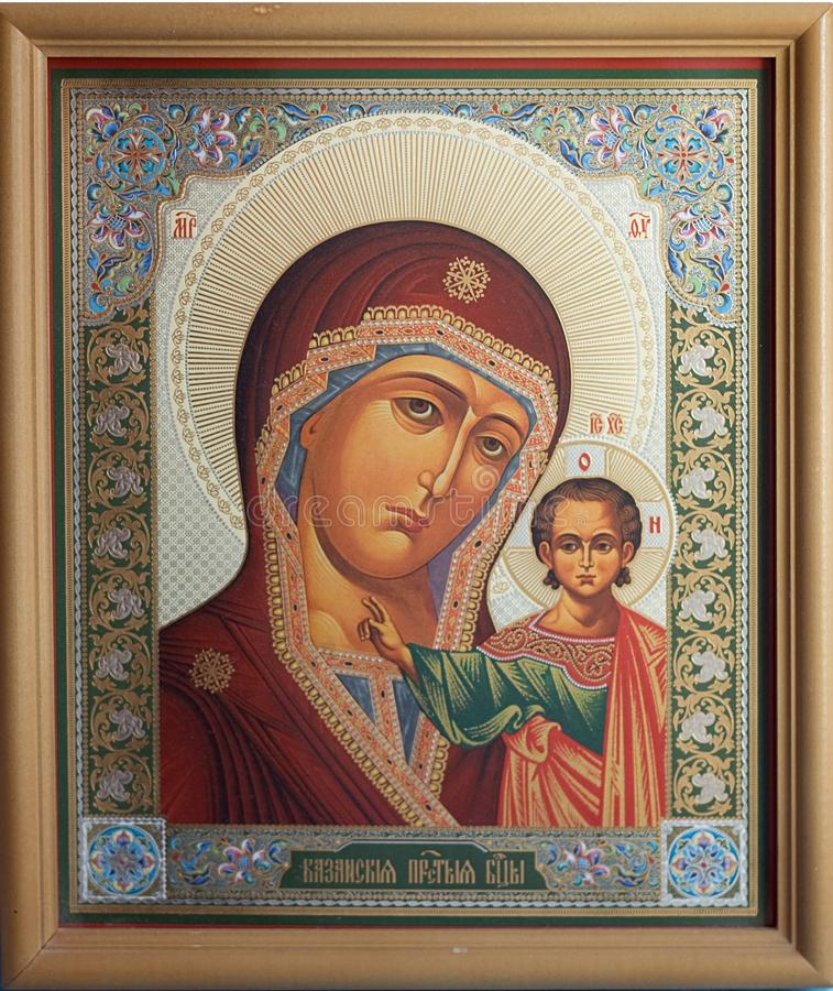 Download Jesus and mary icon - of stock photo. Image of crucifix - 14109612