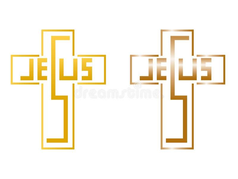 jesus przecinający literowanie royalty ilustracja