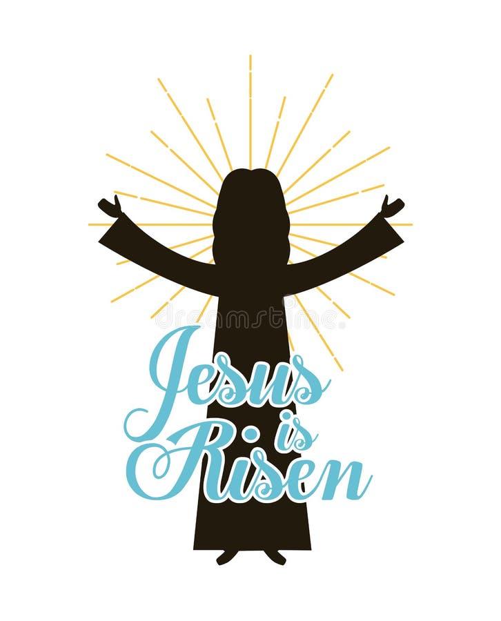 Jesuschrist mansymbol stock illustrationer