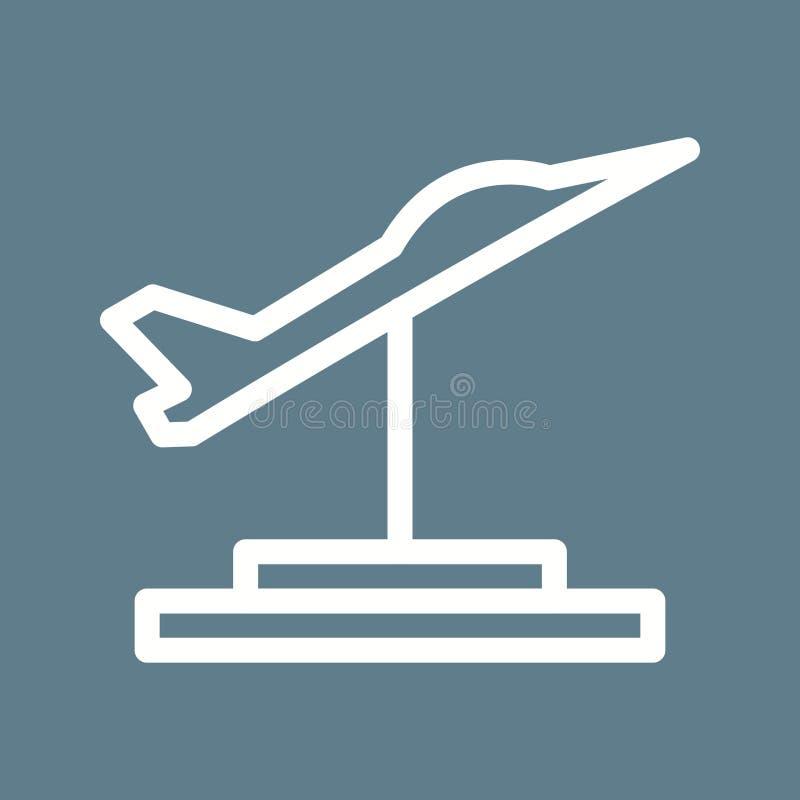 Jet Exhibit vector illustratie