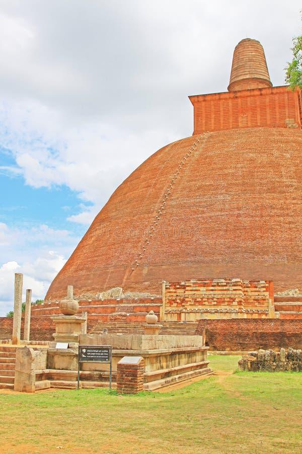 Jetavanaramaya Stupa, patrimonio mundial de la UNESCO de Sri Lanka imagenes de archivo