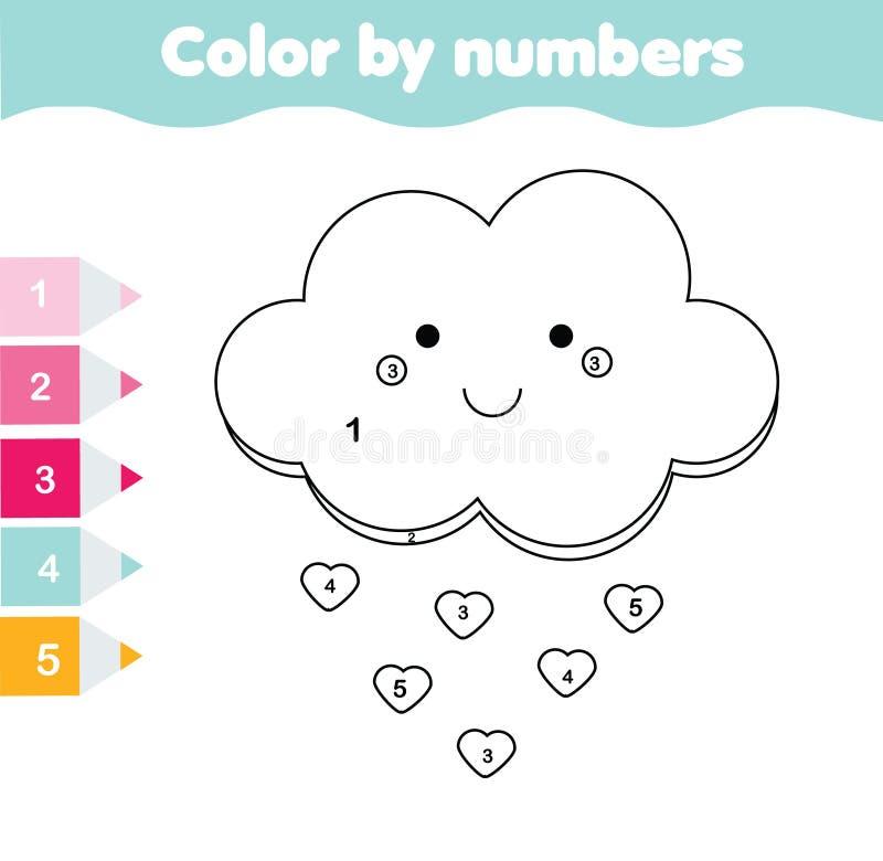 Jeu éducatif d'enfants Page de coloration avec le nuage mignon illustration libre de droits