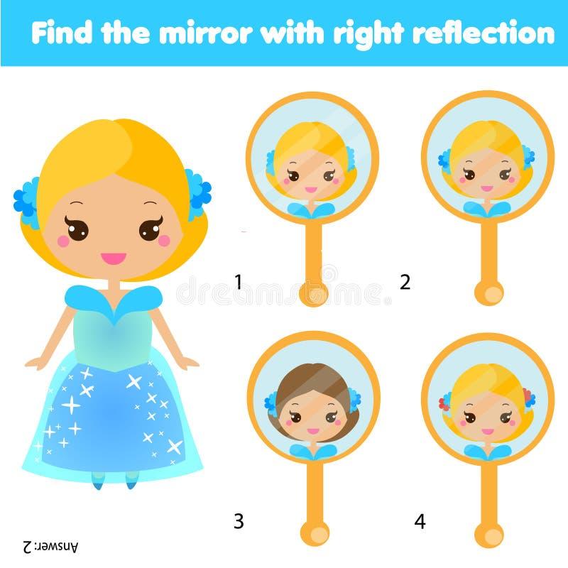 Jeu éducatif d'enfants Paires d'assortiment Trouvez la réflexion correcte illustration libre de droits