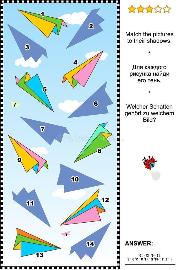 Jeu d'ombre avec les avions de papier illustration libre de droits