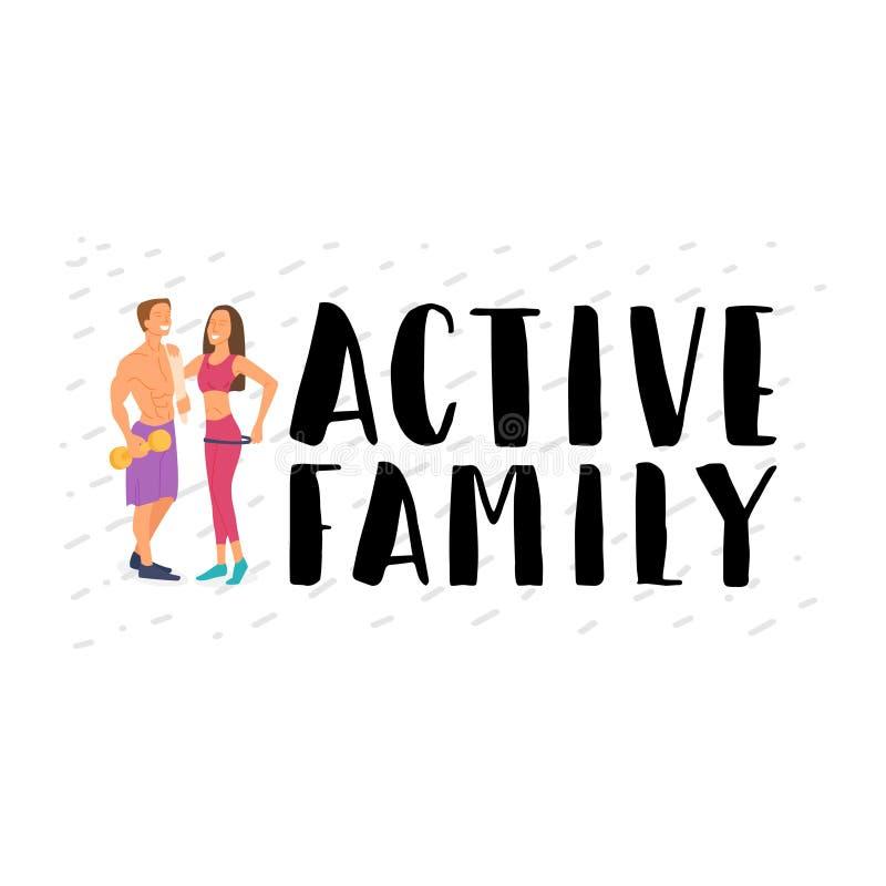 Jeune famille énergique de forme physique impliquée dans les sports illustration de vecteur