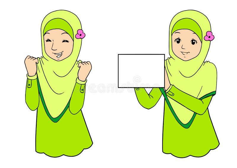Jeune femme musulmane avec des expressions du visage illustration libre de droits
