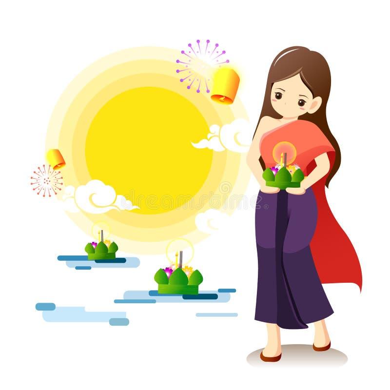 Jeune fille dans le costume traditionnel thaïlandais avec la pleine lune, les lanternes et le krathong flottant sur l'eau d'isole illustration de vecteur