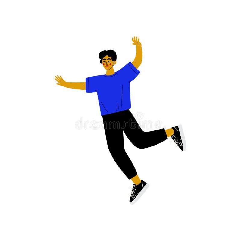 Jeune homme heureux sautant célébrant l'événement important, soirée dansante, amitié, illustration de vecteur de concept de sport illustration de vecteur