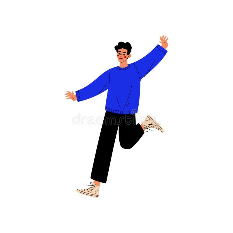 Jeune homme heureux sautant, Guy Celebrating Important Event, soirée dansante, amitié, illustration de vecteur de concept de spor illustration libre de droits