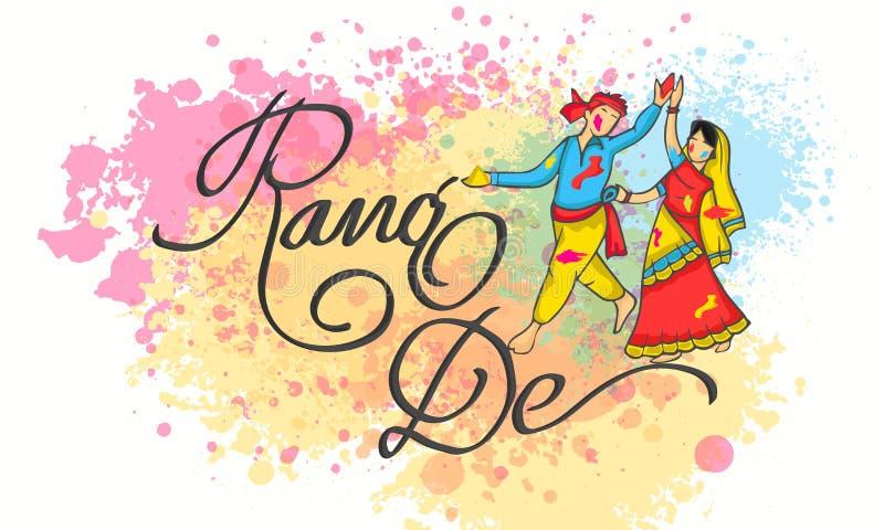 Jeunes couples jouant le festival de Holi illustration libre de droits