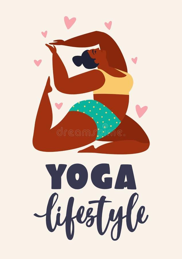 Jeunes femmes plus de taille faisant la forme physique, yoga, fente en avant Illustration de soins de santé de mode de vie d'amou illustration libre de droits
