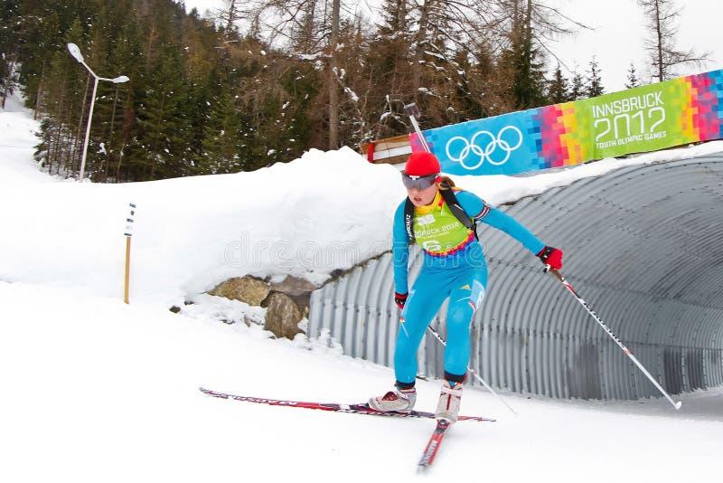 Jeux Olympiques 2012 de la jeunesse photo stock