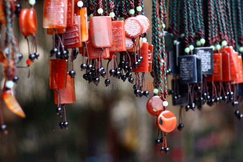 Download Jewels Stock Images - Image: 5075854