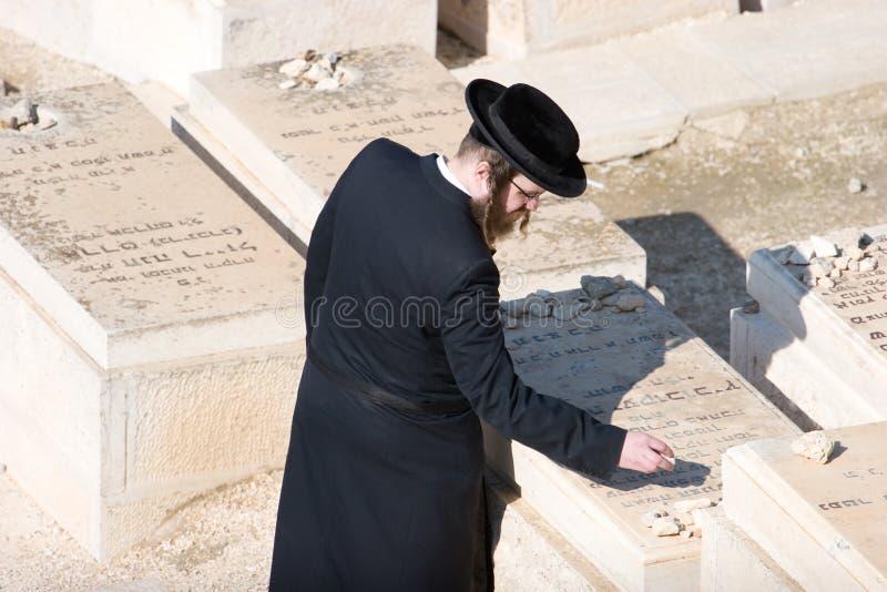 At jewish cemetery stock image