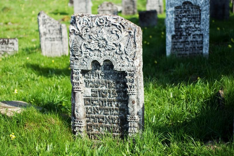 Download Jewish cemetery stock image. Image of brightly, past - 14225803