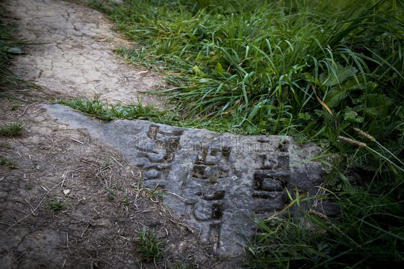 Jewish cemetery in Poland an abandoned place full of beautiful matzevot.  royalty free stock photography