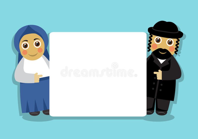 Jewish family and a white background. Orthodox Jewish couple and blank white background stock illustration