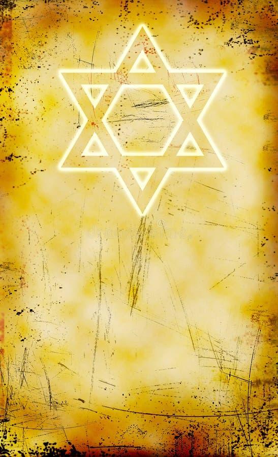 Jewish grunge background with David star stock photography