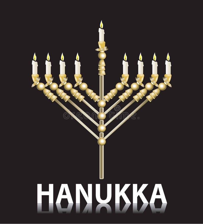 Jewish hanukka menorah. Illustration of hanukkah, jewish holiday, illustaration jewish chanuka, light, israel, candle, lamp, happy hanukkah stock illustration