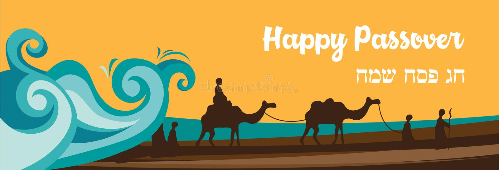 Jewish holiday banner template for Passover holiday. Group of People with Camels Caravan Riding in Realistic Wide Desert. Sands in Middle East. Vector and royalty free illustration