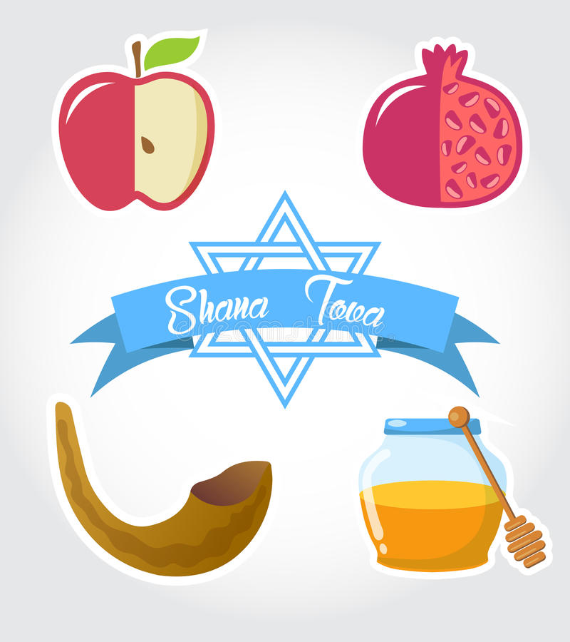 Jewish holiday elements stock illustration illustration of david shana tova jewish happy new year card set of traditional elements for rosh hashanah jewish new year hohey pomegranate apple david star and shofar m4hsunfo