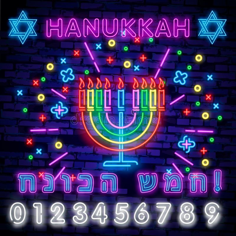 Jewish holiday Hanukkah is a neon sign, a greeting card, a traditional Chanukah template. Happy Hanukkah. Neon banner. Bright luminous sign royalty free illustration