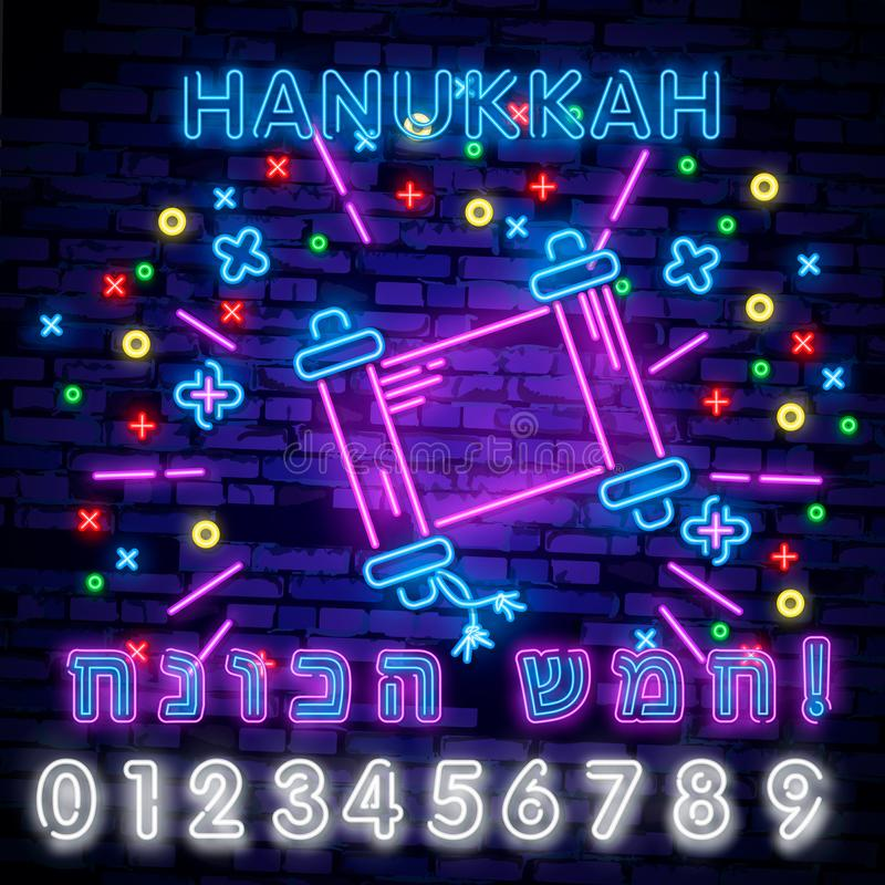 Jewish holiday Hanukkah is a neon sign, a greeting card, a traditional Chanukah template. Happy Hanukkah. Neon banner. Bright luminous sign vector illustration