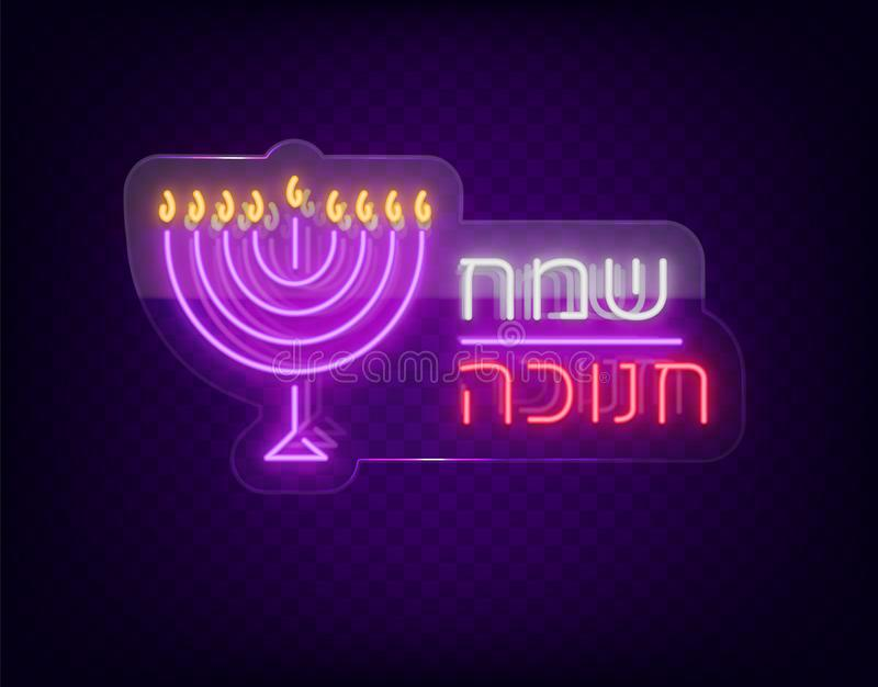 Jewish holiday hanukkah is a neon sign a greeting card a download jewish holiday hanukkah is a neon sign a greeting card a traditional chanukah m4hsunfo