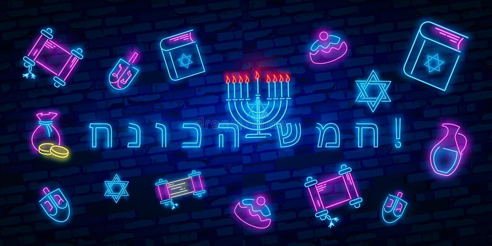 Jewish holiday Hanukkah is a neon sign, a greeting card, a traditional Chanukah template. Happy Hanukkah. Neon banner, bright lumi. Nous sign royalty free illustration
