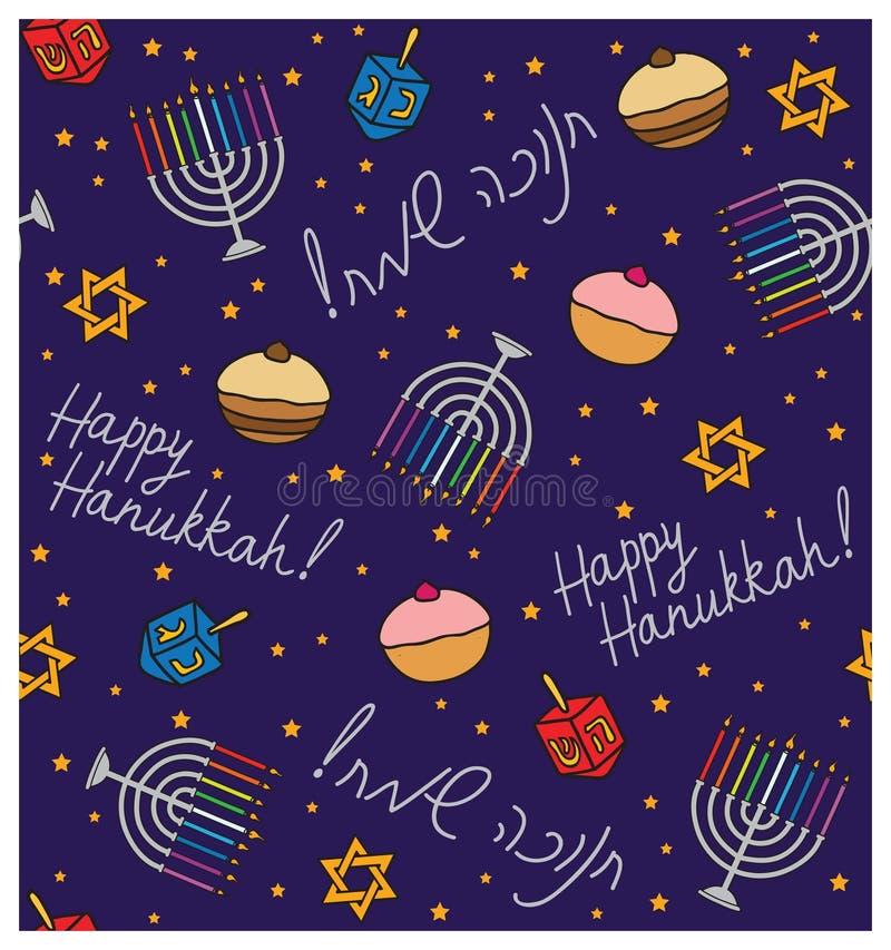 Jewish holiday Hanukkah seamless pattern with Hanukkah menorah, dreidels, star of David and donuts. stock illustration