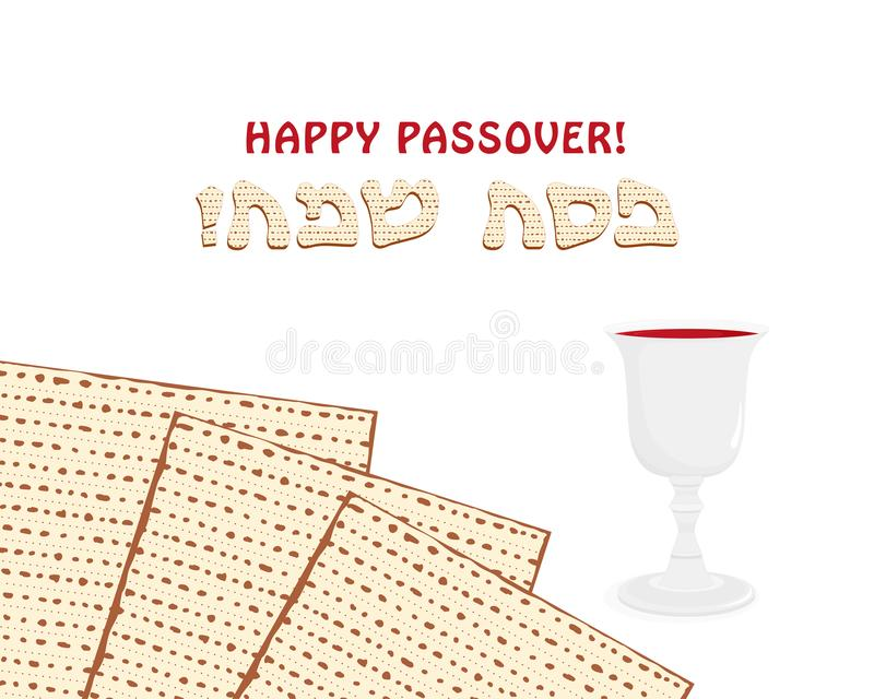 Jewish holiday of Passover, matzah and wine cup. Jewish holiday of Passover, matzah or matzo, Pesah unleavened bread and wine cup, greeting inscription in hebrew royalty free illustration