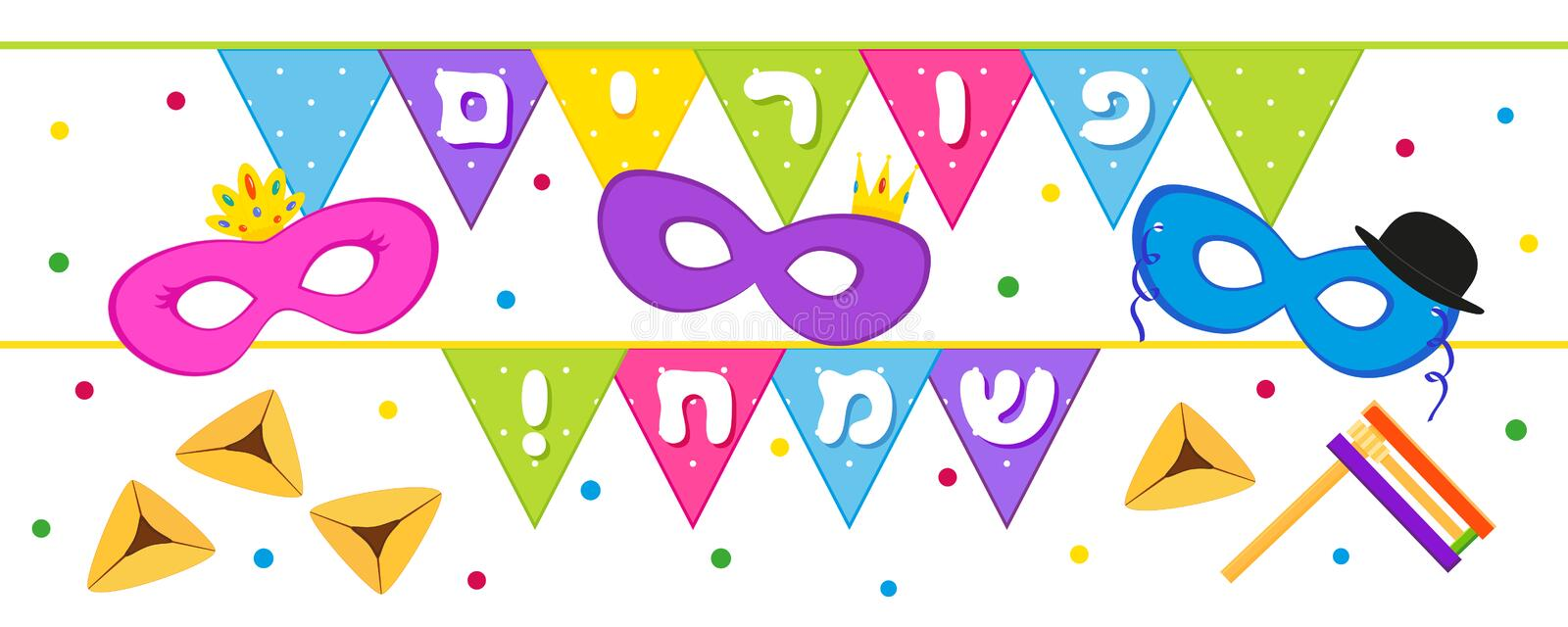 Jewish holiday of Purim, banner. With masks, traditional hamantash cookies, gragger noise maker and colored triangular flags with greeting inscription hebrew stock illustration