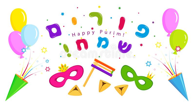 Jewish holiday of Purim, banner with masks and balloons. Jewish holiday of Purim, banner with balloons, party crackers and masks, traditional hamantaschen royalty free illustration