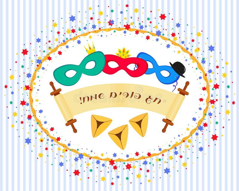 Jewish holiday of purim masks and scroll stock illustration download jewish holiday of purim masks and scroll stock illustration illustration of greeting m4hsunfo