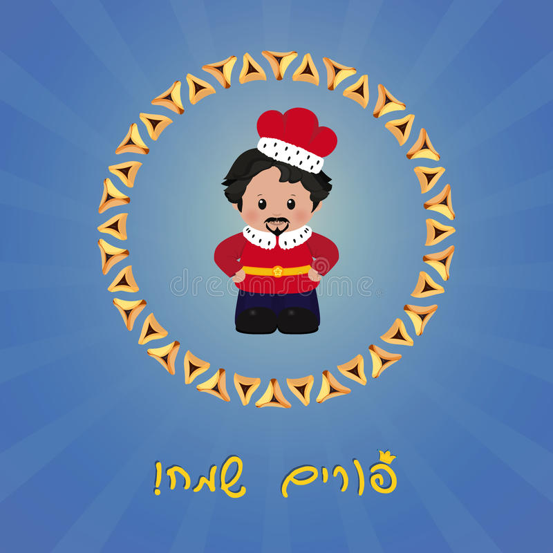 Jewish holiday of purim greeting card with achashverosh stock download jewish holiday of purim greeting card with achashverosh stock vector illustration of ahasuerus m4hsunfo